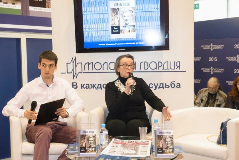 Поздравляем Нонну Голикову