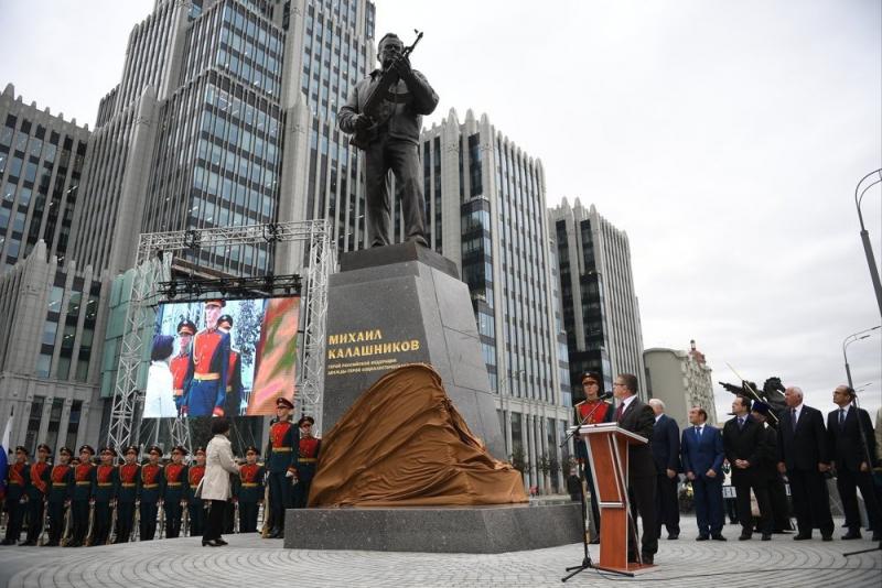 Калашников в центре Москвы
