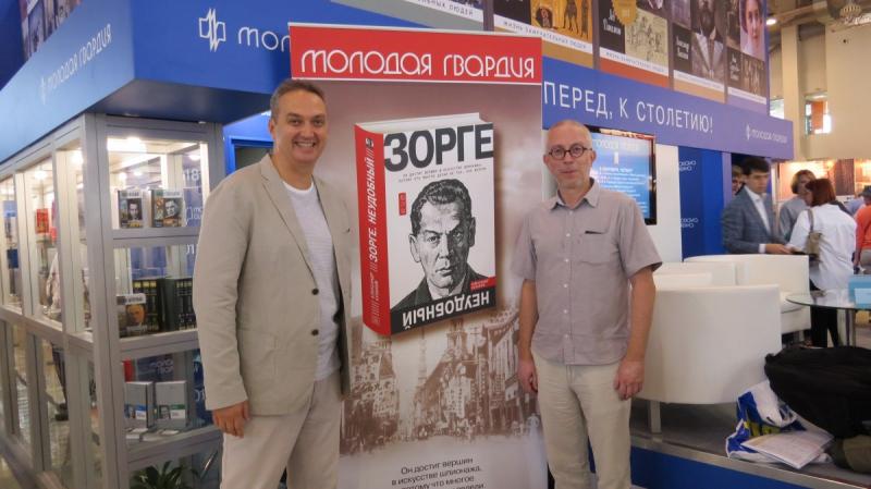 С Василием Молодяковым