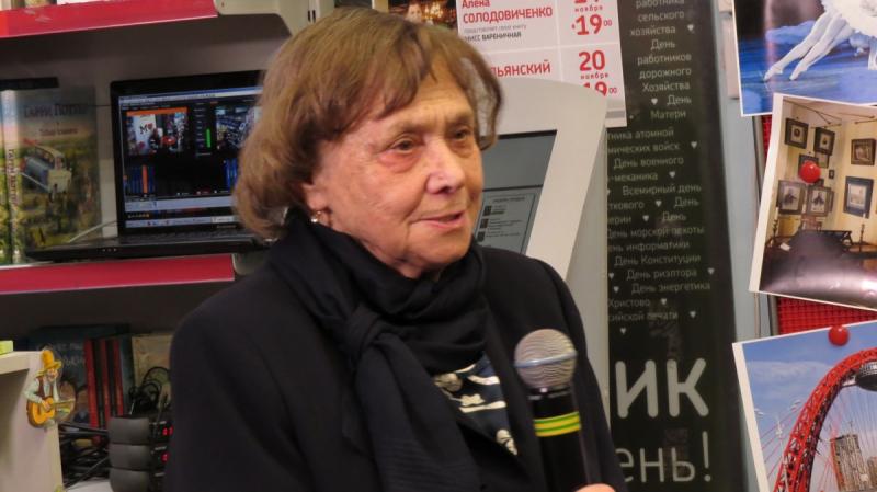 Алла Борисова/Фото МГ