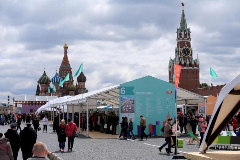 «Молодая гвардия» на Красной площади