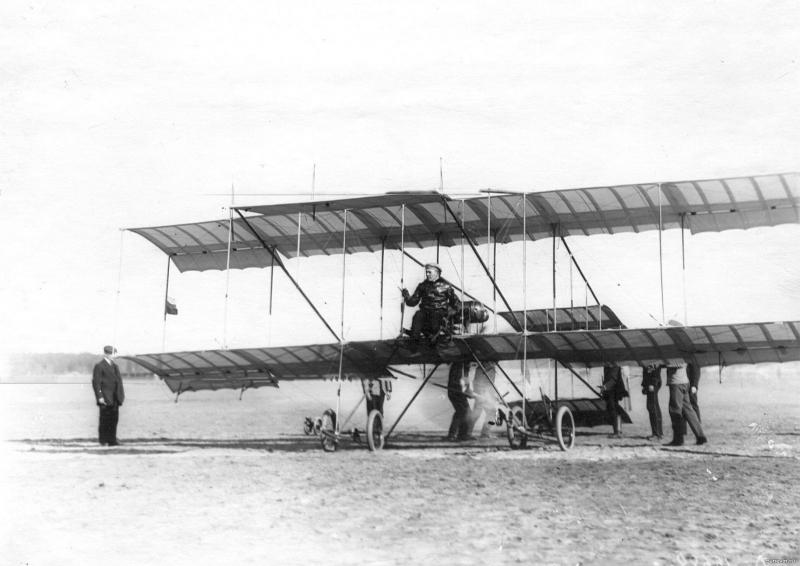 Первый всероссийский праздник воздухоплавания