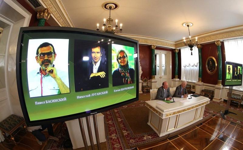 В Кремле объявили лауреатов Госпремии в области литературы и искусства