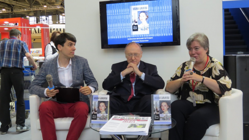 Евгений Бажанов представил книгу