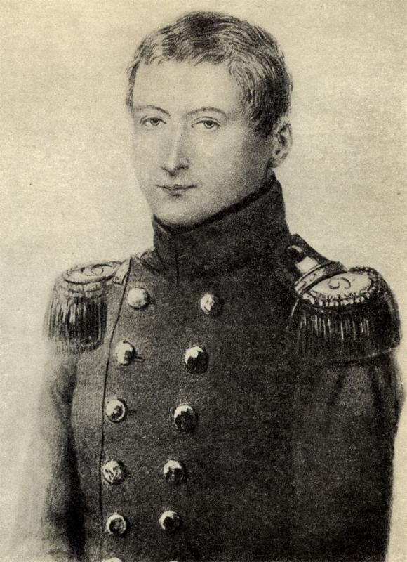 Сергей Иванович Муравьев-Апостол (1796—1826)