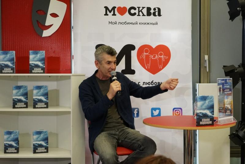 Андрей Рубанов представил свою новую книгу, написанную в соавторстве с Василием Авченко, в магазине «Москва»