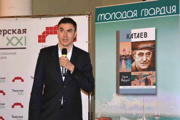 Лауреат «Большой книги» Сергей Шаргунов дал интервью газете «Труд»