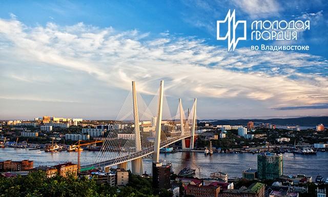 С первым ЛиТРом! 7—8 июня во Владивостоке состоится книжный фестиваль «Литература Тихоокеанской России»
