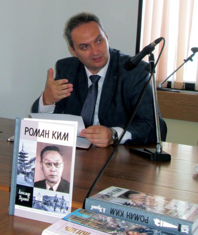 На конференции, посвященной Роману Киму. 2016 год