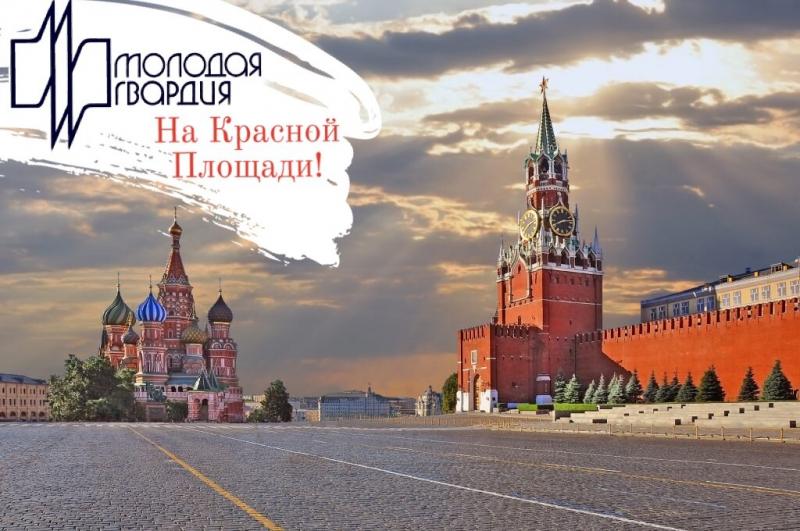 Фестиваль «Красная площадь»-2021 (3—6 июня)
