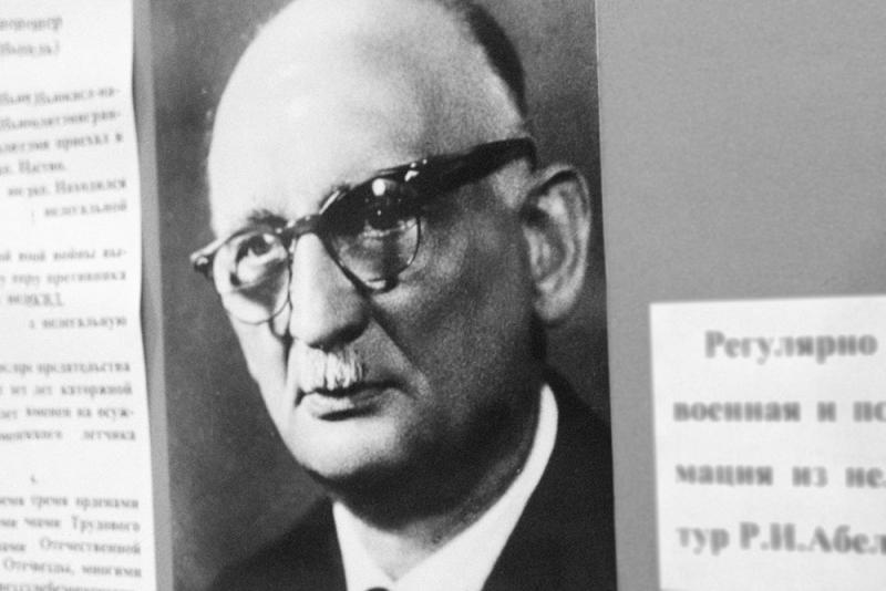 В Российской государственной библиотеке состоялась торжественная церемония награждения лауреатов национальной литературной премии «Щит и Меч Отечества»