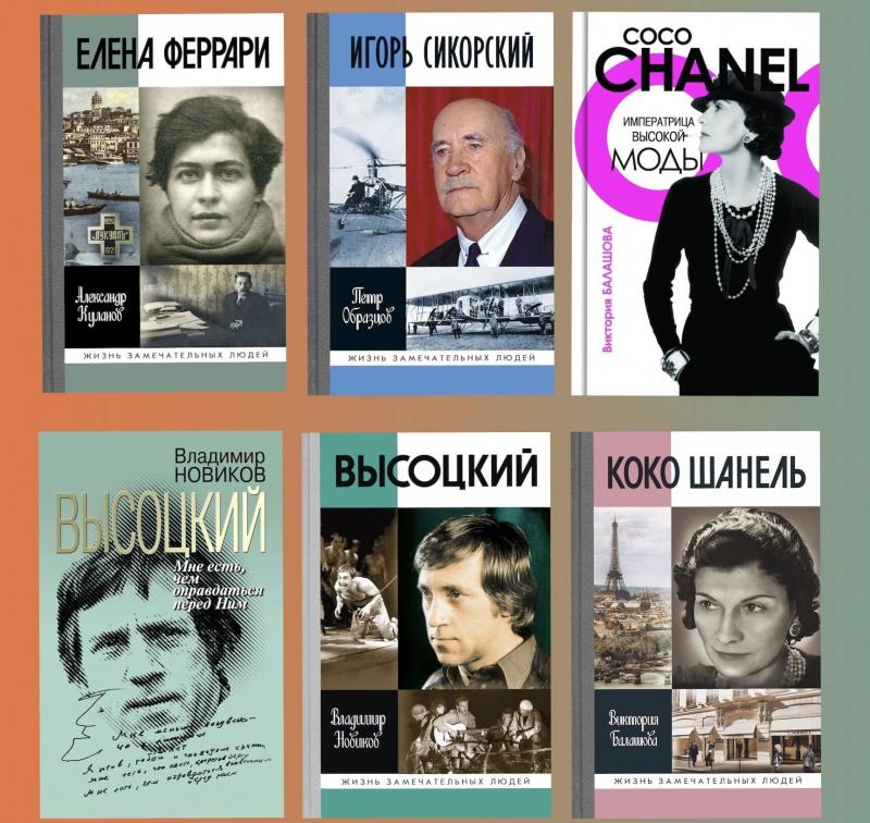 19 января Клуб читателей «ЖЗЛ» посетила доктор искусствоведения, профессор Московской консерватории Лариса Кириллина – автор книги «Бетховен»