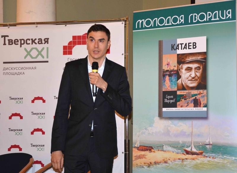 12 мая отмечает свое 40-летие Сергей Александрович Шаргунов