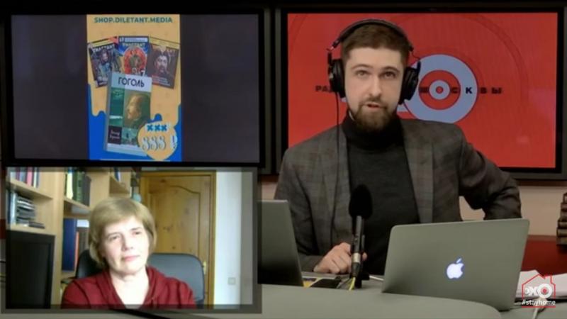 Майя Кучерская рассказала о своей книге «Лесков» в эфире «Эха Москвы»