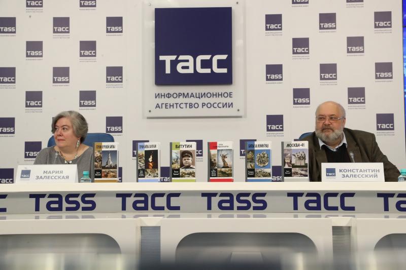 «ЖЗЛ» о Великой Отечественной – в ТАСС