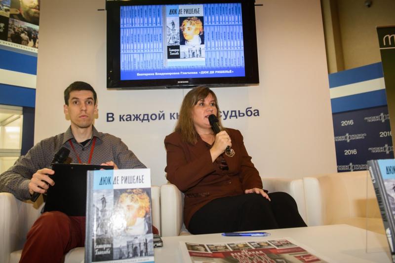 Екатерина Глаголева на презентации своей книги