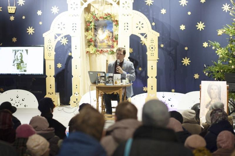 21 декабря в Минске в рамках православного фестиваля «Рождественская радость» состоялась презентация книги Вячеслава Бондаренко «Отец Иоанн (Крестьянкин)»