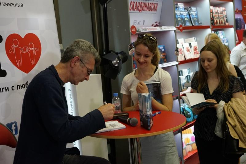 Андрей Рубанов: Автограф от автора.
