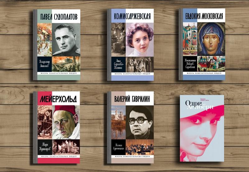 Июль 2018: В этом месяце «Молодая гвардия» планирует выпустить следующие издания…