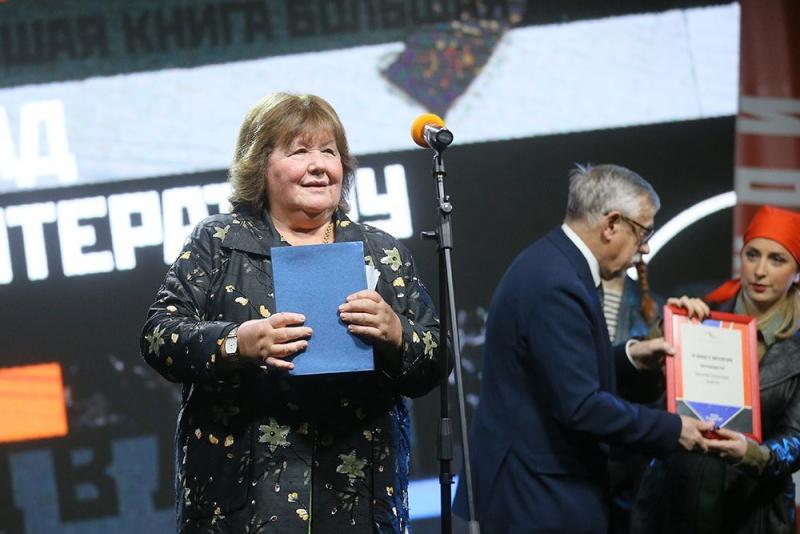 Виктория Токарева – обладатель специальной премии «За вклад в литературу»