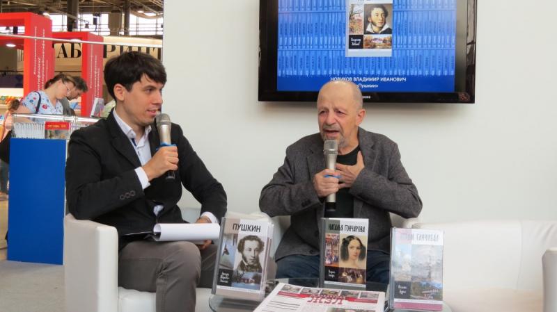 ММКВЯ-2019: Презентация книги Владимира Новикова «Пушкин»