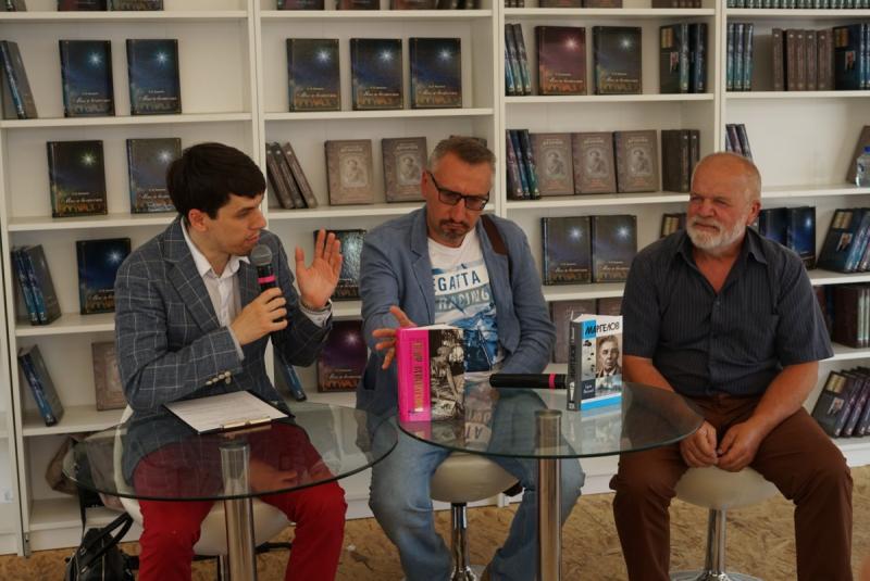 Сергей Коростелев, Александр Васькин, Сергей Михеенков.