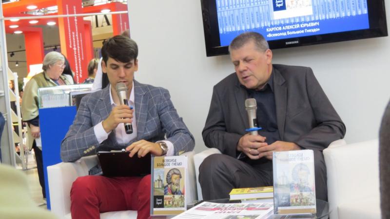 Алексей Карпов рассказал о своей книге