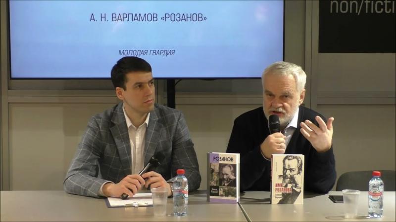 В ближайшее время серию «ЖЗЛ» пополнит жизнеописание выдающегося философа, социолога, писателя Александра Зиновьева (1922−2006)