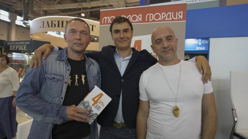 Андрей Рудалев, Сергей Шаргунов, Захар Прилепин