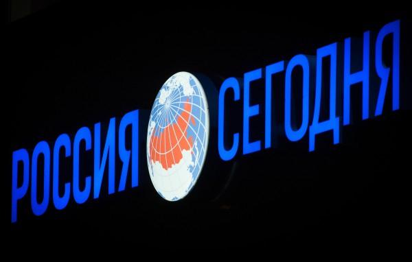 «Россия сегодня» расскажет о Зиновьеве