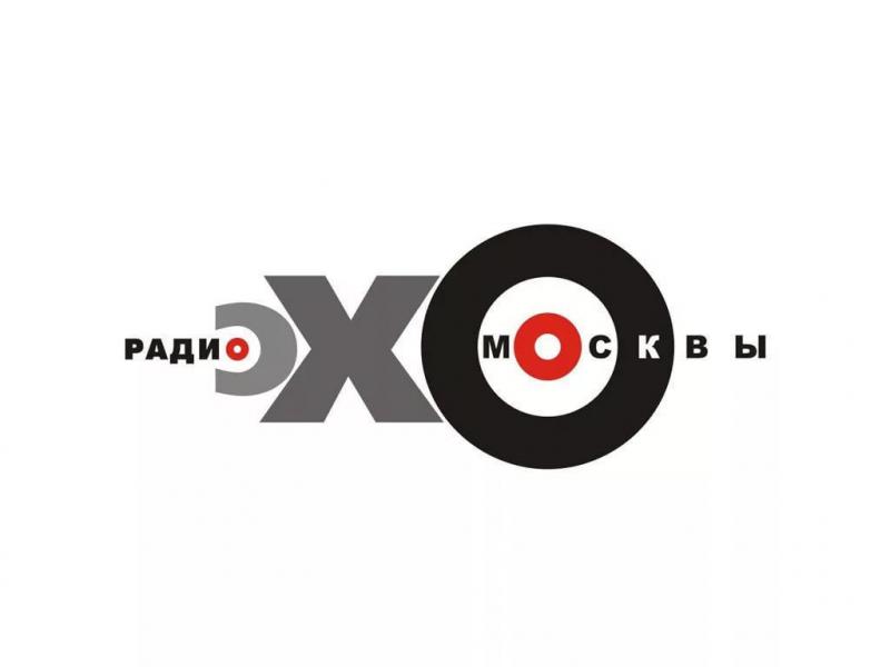 «Молодая гвардия» на радио «Эхо Москвы»