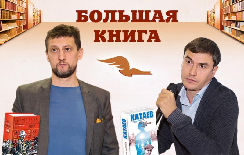 Шаргунов и Данилкин в лидерах