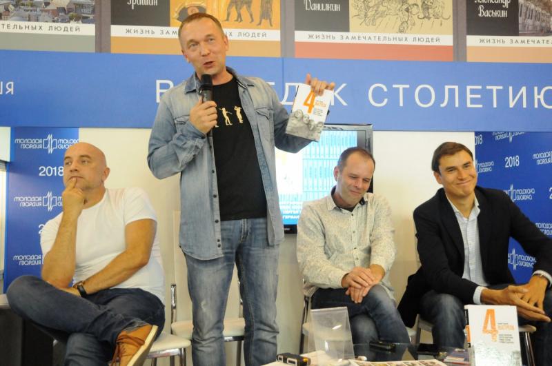 Захар Прилепин, Андрей Рудалев, Роман Сенчин и Сергей Шаргунов