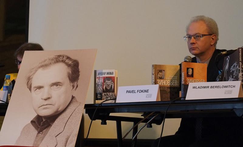 В мэрии 5-го округа Парижа состоялась презентация книги Павла Фокина «Александр Зиновьев: Прометей отвергнутый»