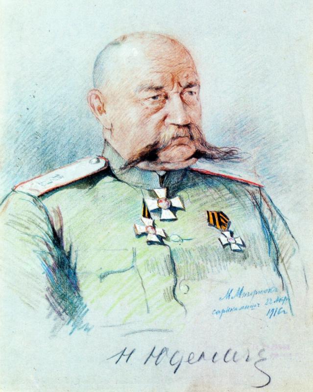 Генерал Н. Н. Юденич. Худ. М. Мизернюк, 1916 год