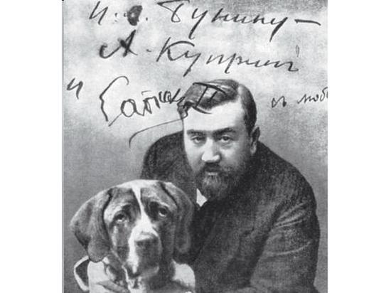 Александр Куприн с любимым Сапсаном.