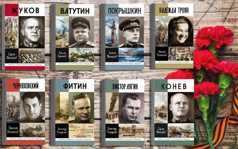 Мы поздравляем всех наших читателей, всех ветеранов, их родных и близких с 75-летием Победы в Великой Отечественной войне