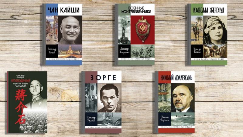Сентябрь 2019: В этом месяце «Молодая гвардия» планирует выпустить следующие издания…