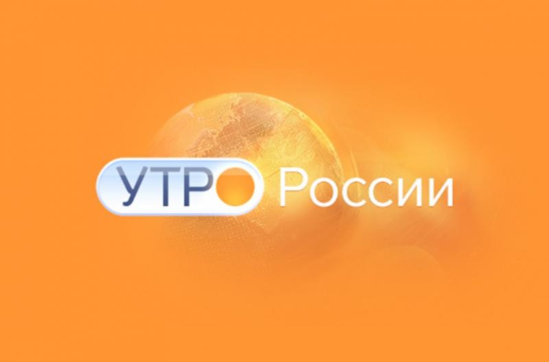 Книги серии «ЖЗЛ» на телеканале «Россия 1»
