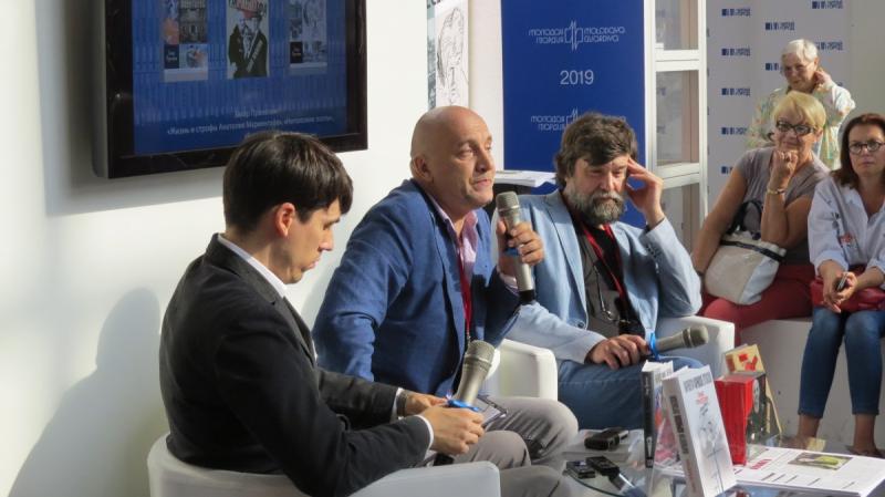 Захар Прилепин на встрече с читателями на Московской международной книжной выставке-ярмарке-2019