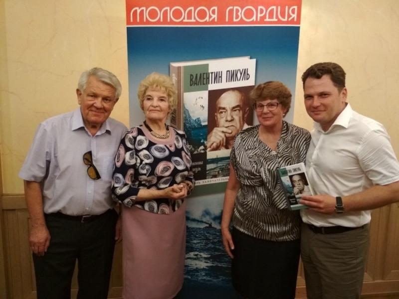 «Валентин Пикуль» в Латвии