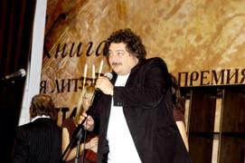 Встреча с Дмитрием Быковым в ТД «Библио-Глобус»