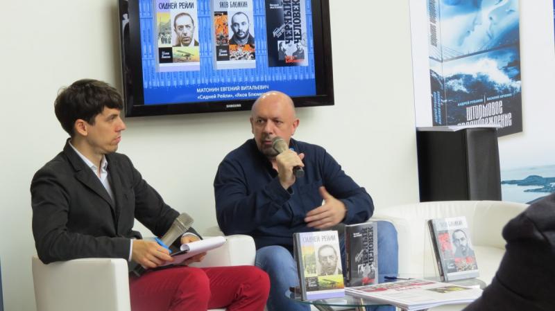 Евгений Матонин представил свои книги