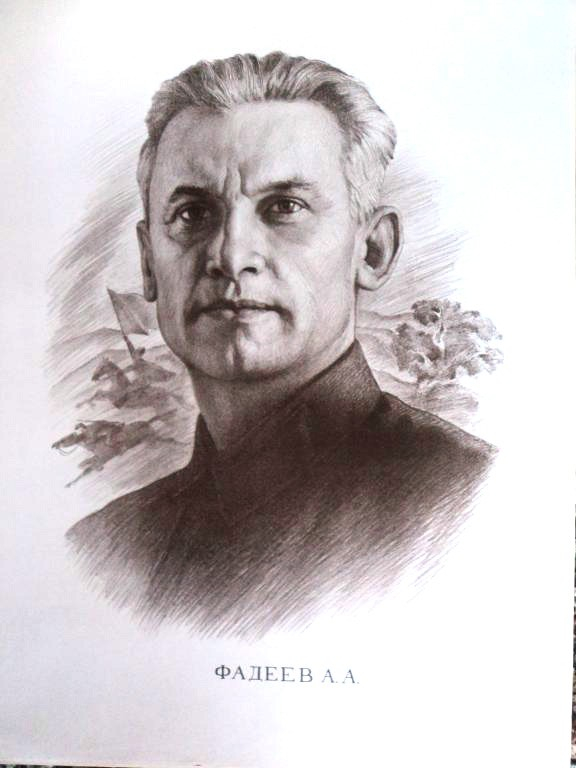 «НГ EX LIBRIS» — о книге Василия Авченко «Фадеев»