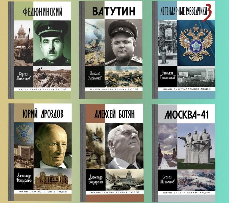 День защитника Отечества — всё ближе…