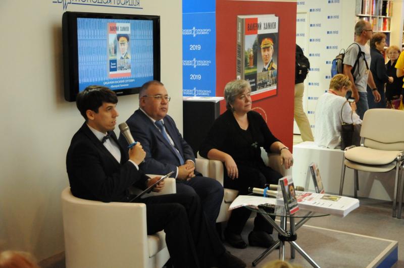Василий Цицанкин (в центре) представил свою книгу