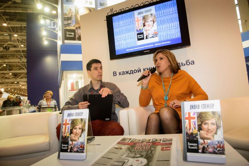 Виктория Балашова на презентации своей книги