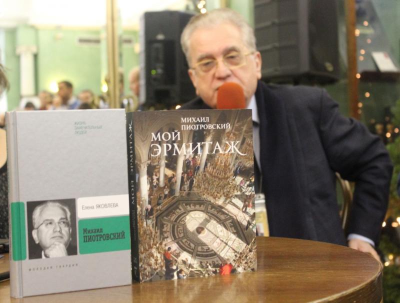 Презентация биографии Михаила Пиотровского в «Санкт-Петербургском Доме книги»