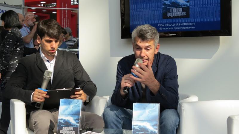 Андрей Рубанов рассказывает о книге
