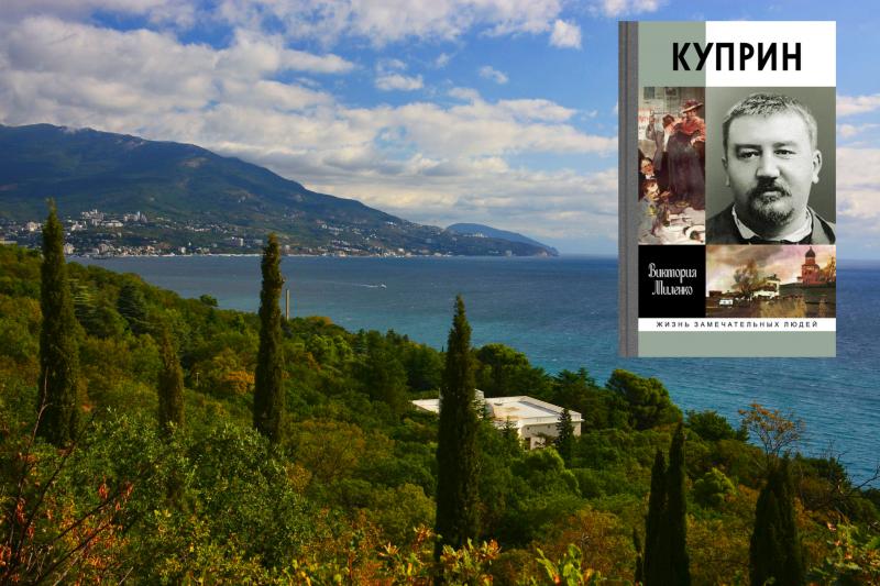 Мероприятие вызвало большой интерес литературного и журналистского сообщества, чему способствовали как масштаб дарования героя книги, так и личность ее автора – известного писателя Сергея Шаргунова